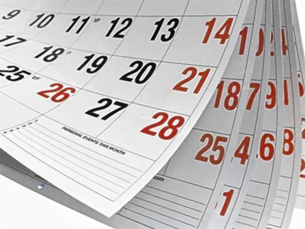 Transition Year Calendar 2018 - 2019